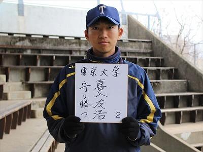 喜入友浩の画像 p1_18
